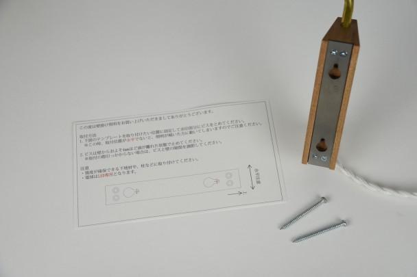 kurumi-braketlightS
